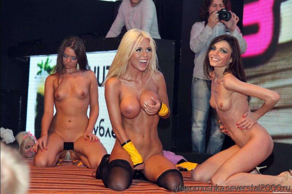 Секс Шоу Без Цензуры