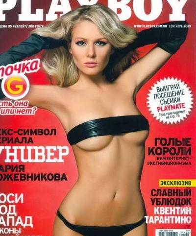 Мария Кожевникова на обложке плэйбоя 6 фото