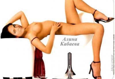 Смотреть голую Алину Кабаеву 21 фото
