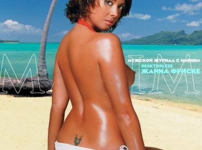Жанна Фриске засветила грудь 37 фото