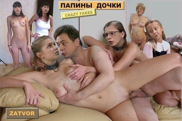уникальная возможность картины порнухи из сериалов нее