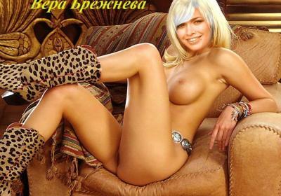 Вера Брежнева голая без ничего 16 фото