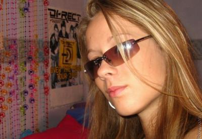 Селфи девушки в очках 24 фото